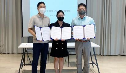 브이드림 x 태진문화재단 사회기여활동 협력 사업 협약식 진행
